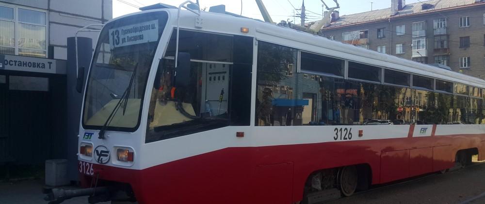 трамвай-13 общественный транспорт