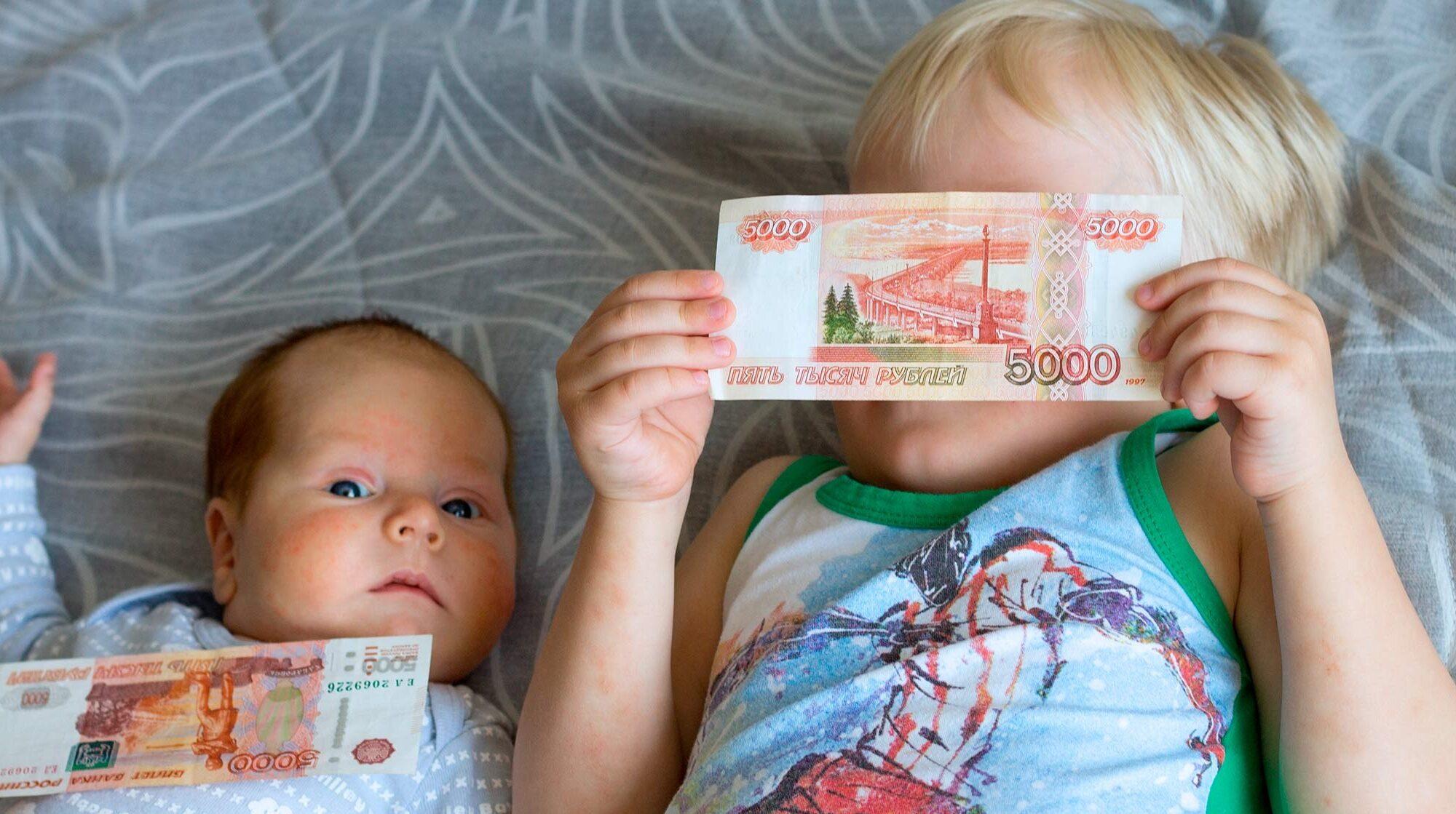 выплаты на детей