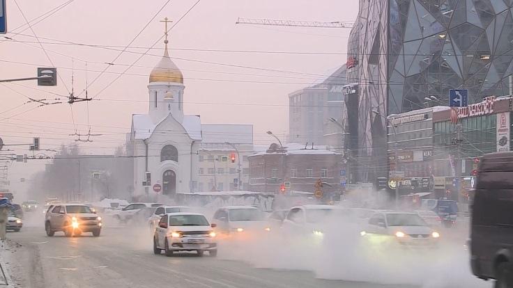 Новосибирские учёные разработали катализатор для очистки воздуха новосибирск загрязнение воздуха