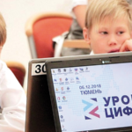 Новосибирским школьникам покажут беспилотные автомобили в новом «Уроке цифры»