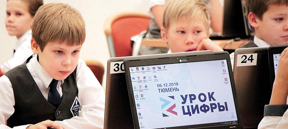 Новосибирским школьникам покажут беспилотные автомобили Урок Цифры
