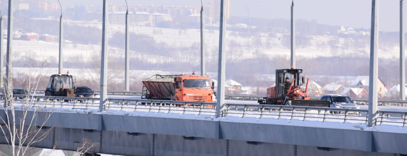 Мост коммунальщики нетипичный новосибирск чистка города к приезду Мишустина