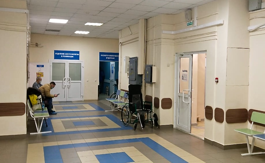 Больница в наукограде Кольцово расписание режим работы