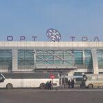Аэропорт Толмачёво Новосибирск билеты