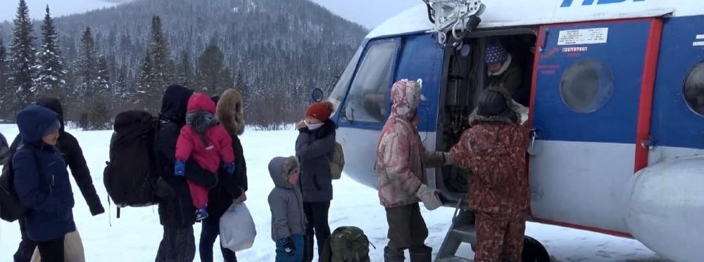 Вакцинация Горной Шории вертолеты