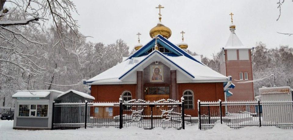церковь, березовая роща