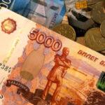 деньги карта рубли