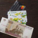 Жительница Новосибирска перевела мошенникам 8 миллионов рублей