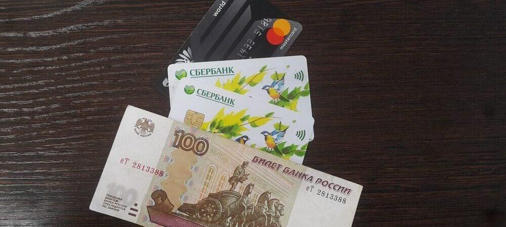 Жительница Новосибирска перевела мошенникам 8 миллионов рублей обман мошенничество