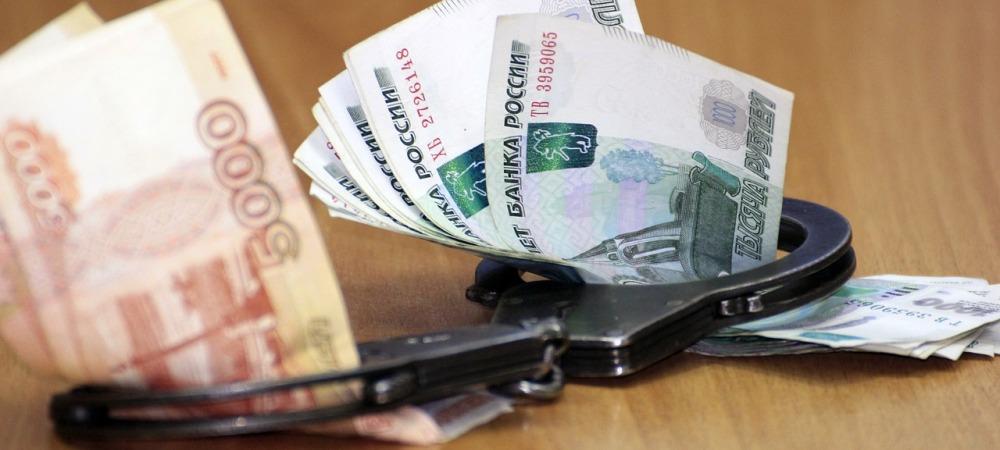 Сотрудники ФСБ задержали Новосибирца за взятку взятка наручники купюры