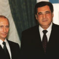 Тулеев и Путин