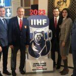 Дирекция и эмблемы МЧМ-2023 по хоккею