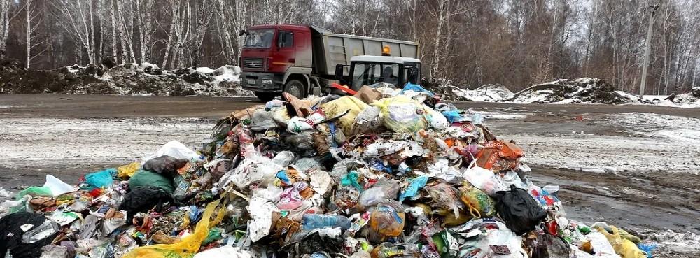 мусор свалка избавиться от свалок
