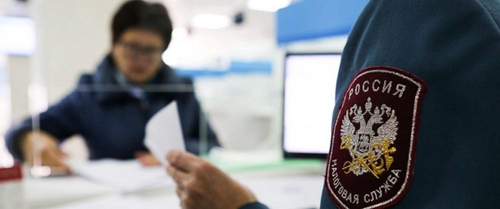 Налоговая служба Росссии 12 тысяч недействующих ИП в Новосибирской области