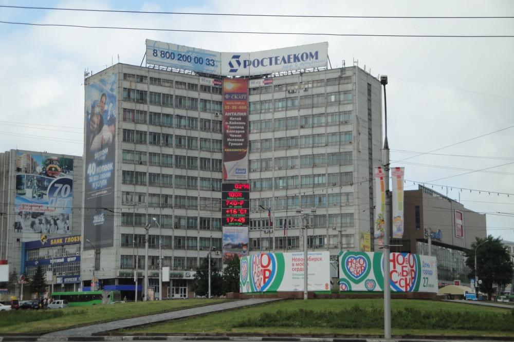 Площадь Калинина Локоть стела Новосибирск город трудовой доблести