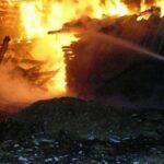 пожар в Сузуне