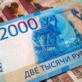 Пенсии Новосибирск март