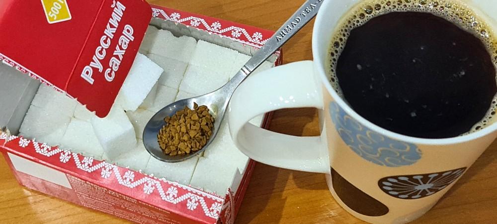 сахар-кофе