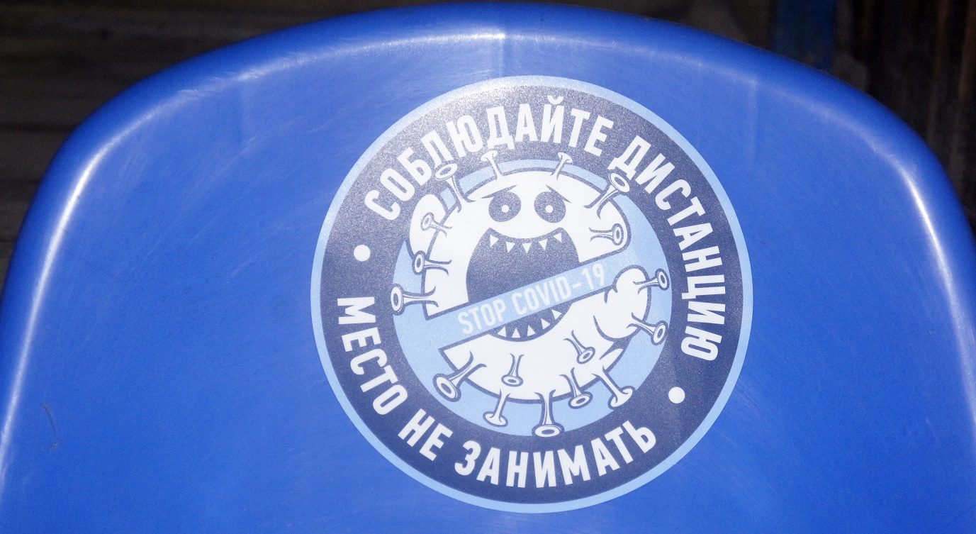 Сиденье в ЛДС «Сибирь»
