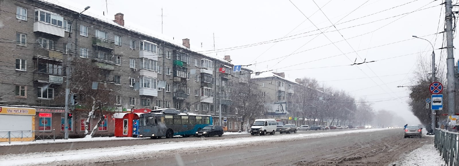снег, крыши