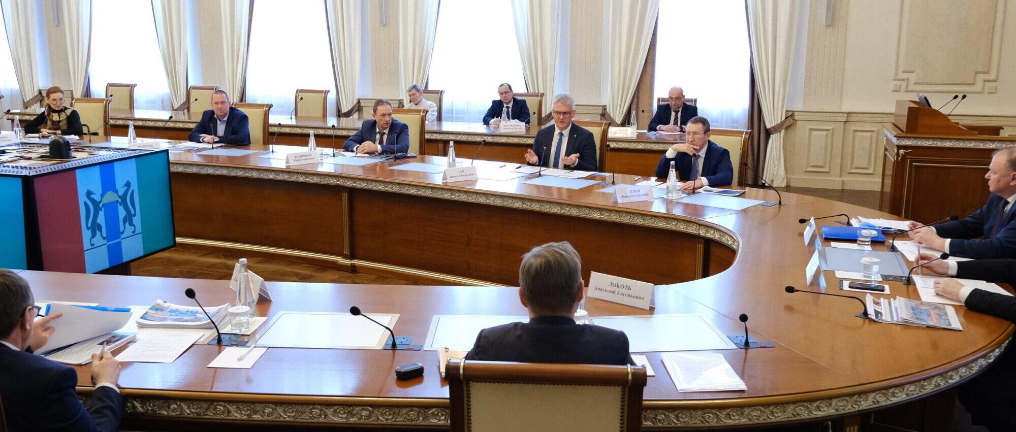 совещание, правительство