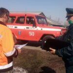 В Новосибирской области за сутки к ответственности за палы травы привлекли 15 человек