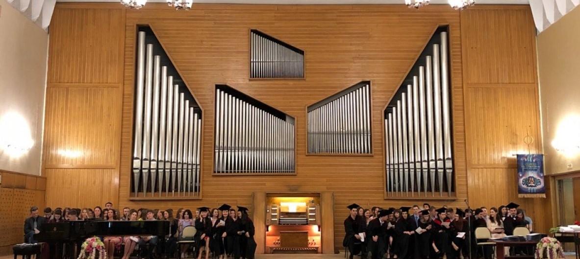 Новосибирская консерватория имени Глинки