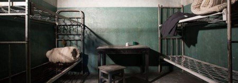 камера, тюрьма