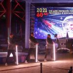 День космонавтики Новосибирский планетарий