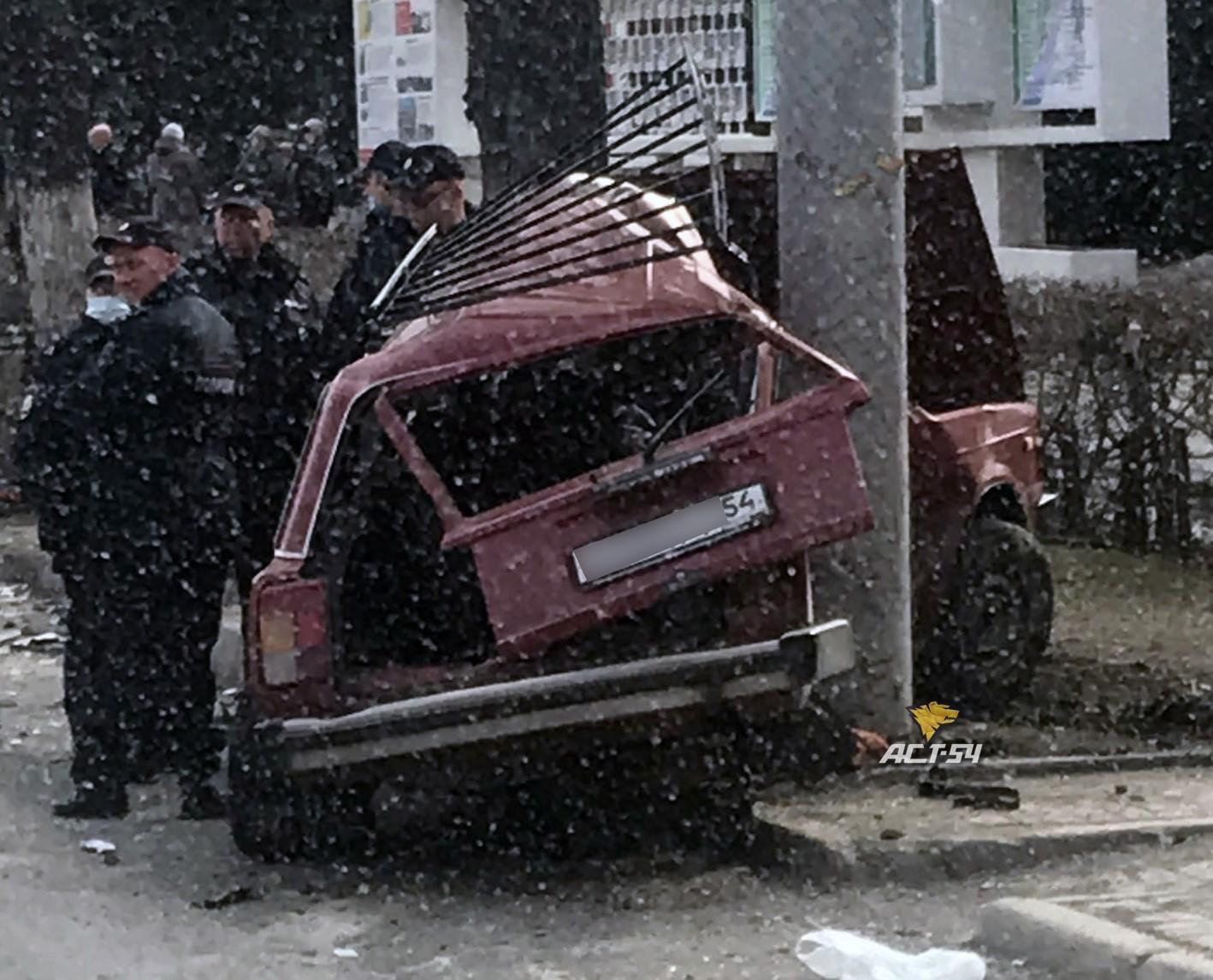 авария, ДТП