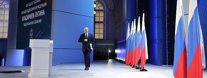 Послание Путина ФС