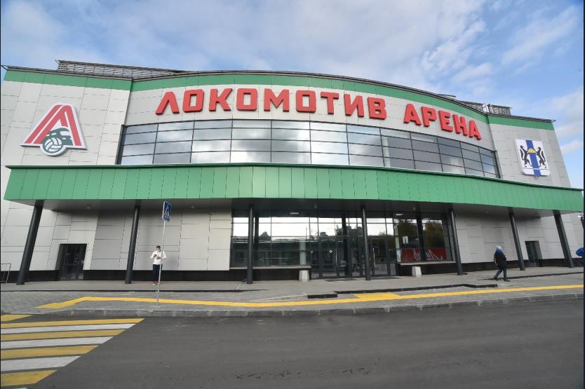 Локомотив арена, стадион