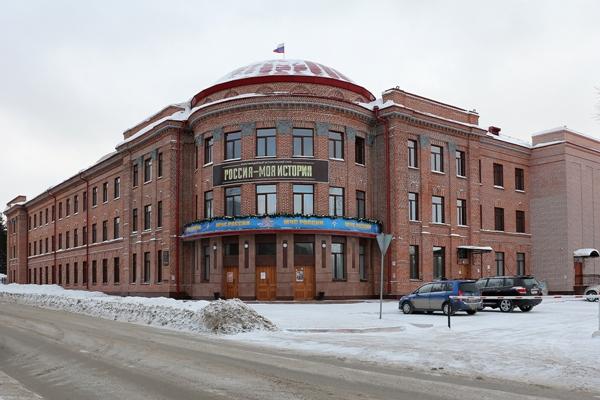 музей Россия-моя история