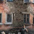 обрушение стены, дом