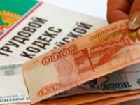деньги и Трудовой кодекс