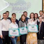 Яркие краски и спортивная ходьба: в Новосибирске подвели итоги «Марафона идей»