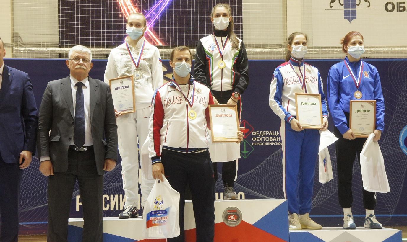 София Позднякова чемпионка России по фехтованию