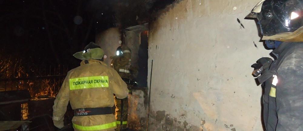 пожар на Титова