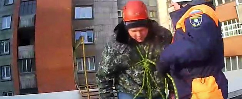 спасение чистильщика крыш