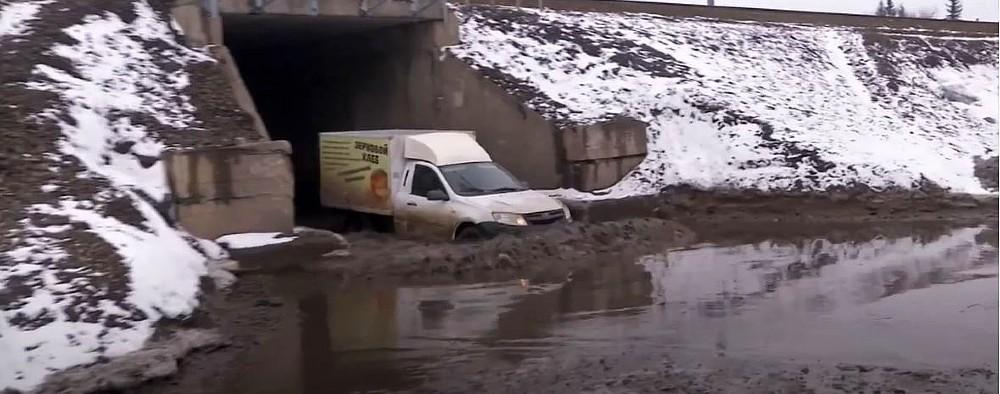 вода в Красномайском