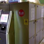 На страже багажа. В Барнауле на вокзале установили новые камеры хранения