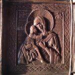 Новосибирцы и гости города могут прикоснуться к уникальному собранию старинных медных икон разных эпох