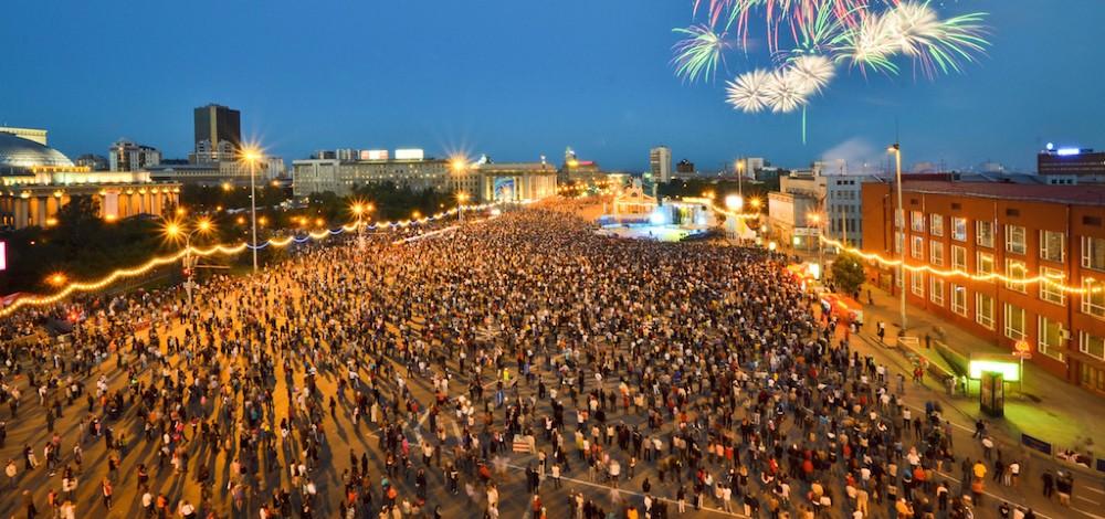 День-Города-Новосибирск