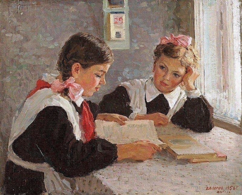 Домашняя работа. Владимир Серов 1965