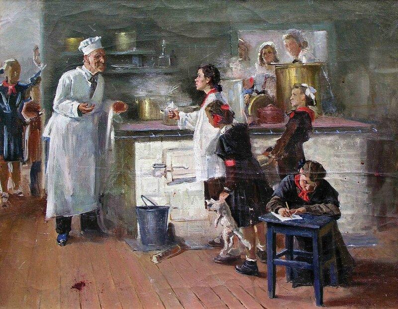 Горская А. А. Пионерский контроль 1952