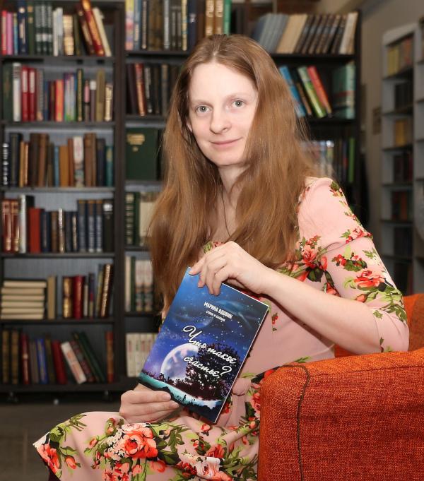 Марина Вдовик. Фото Сергея Завражных