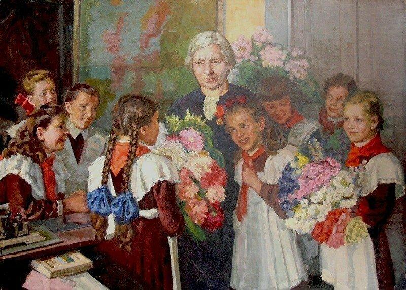 Награда учителю, А. Харьковский