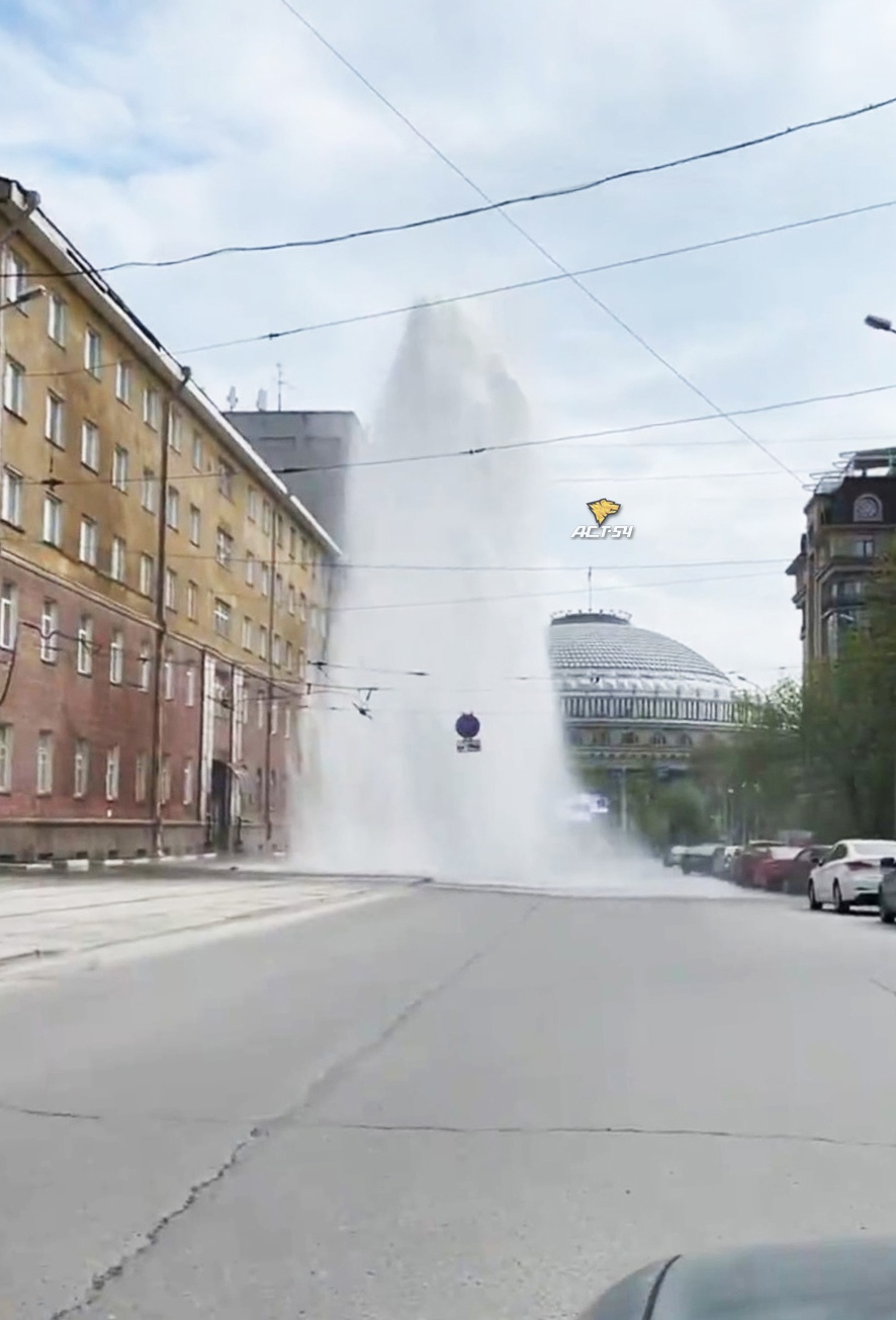 фонтан, авария