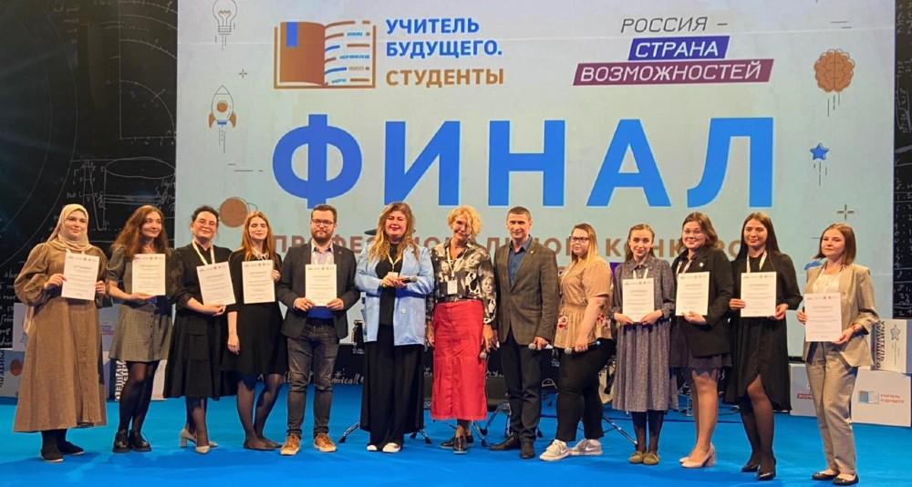 Студенты_ финал_грантовый конкурc-2021