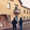 обрушение, дом